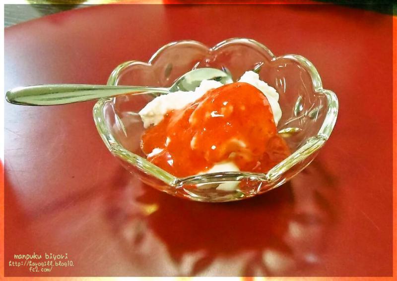 foodpic2126485.jpg