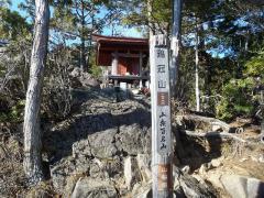 鶏冠山神社