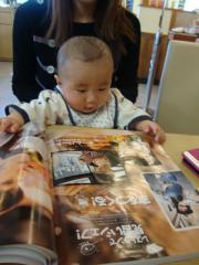雑誌でもみるか