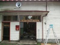 藤倉小学校_20110626→ブログ0710