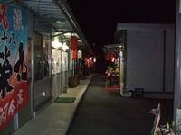気仙沼_20111118-20復興市場