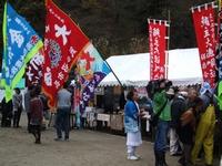 気仙沼_20111118-20唐桑祭り