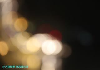 IMG_0060_20111208004808.jpg