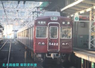 IMG_5402h.jpg