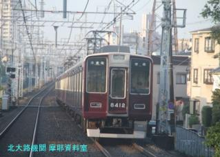 IMG_5407h.jpg
