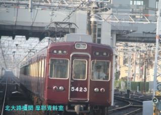 IMG_5409h.jpg