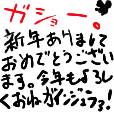20071231011138.jpg