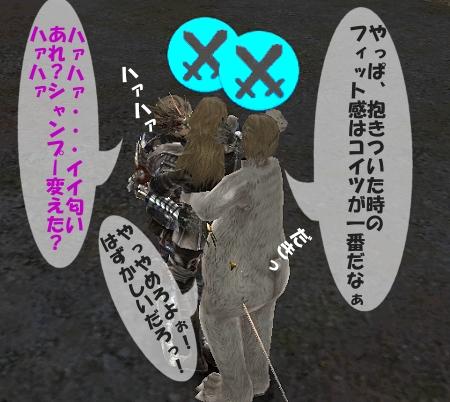 20080127134245.jpg