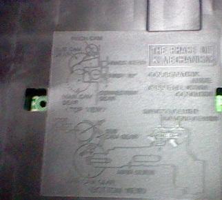 裏面の鉄板を外すとこれを見れます