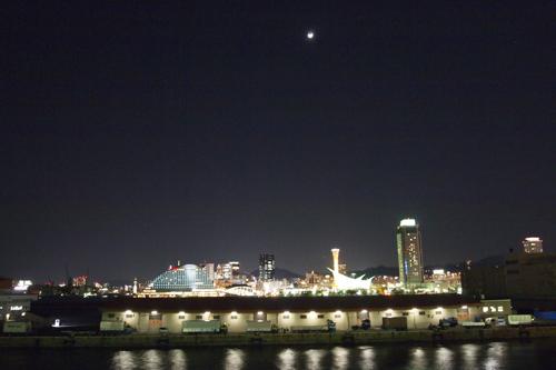 14・神戸港接岸
