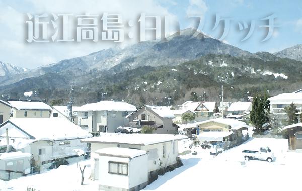 01・白いスケッチ02