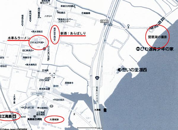 02・高島市内地図