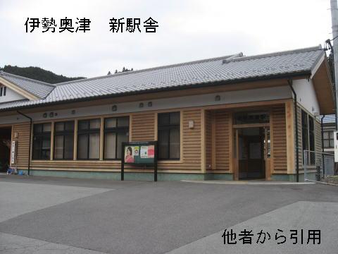 02・新駅舎