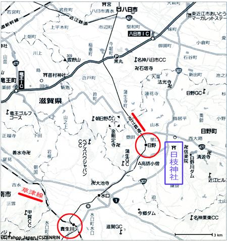 02・日野町地図