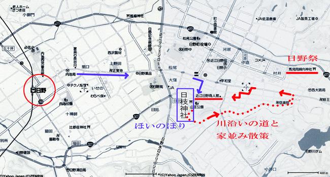 00・散策地図