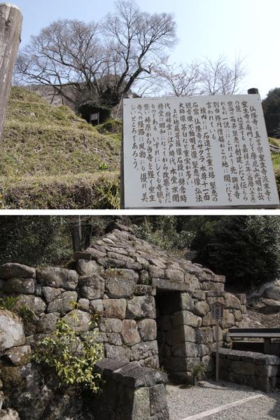 15・「仏隆寺」