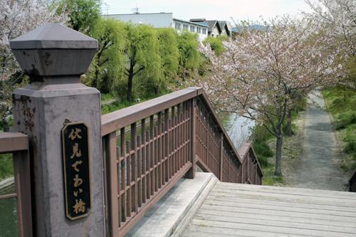 10・木橋