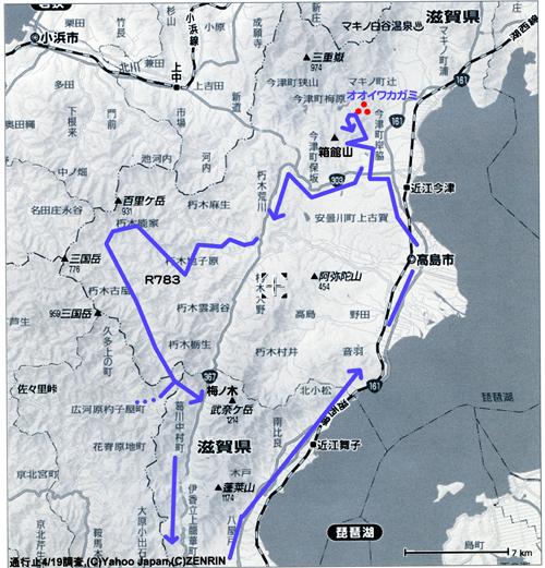 01・地図