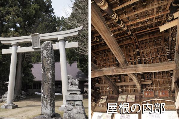 01・山神神社