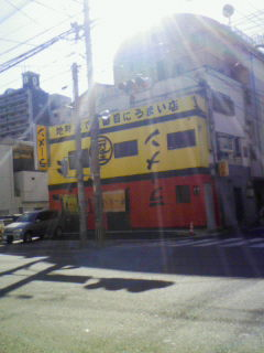 20071119144632