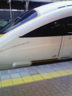 20080208111151
