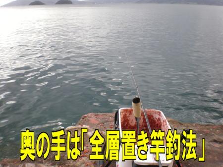 鷹島千畳2