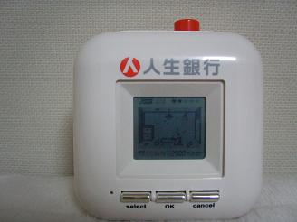 P1015034.jpg