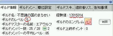 0104GLV.jpg