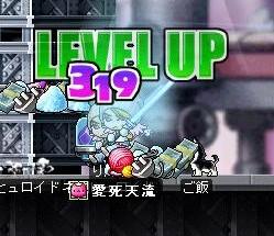 level up 52