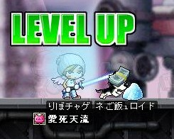 level up 54