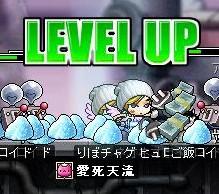level up 59
