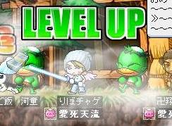 level up 61