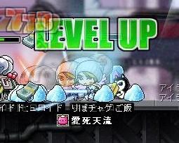 level up 63