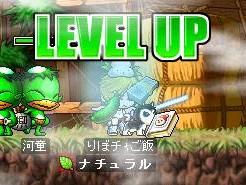 level up 65