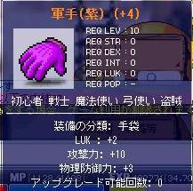 2007_7_17_5.jpg