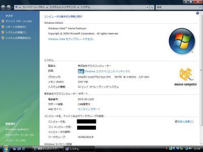 20080105_4.jpg