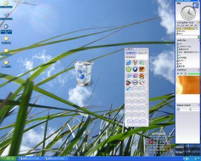 DeskTop0798.jpg