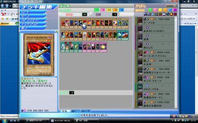 yuugiouonline0001.jpg