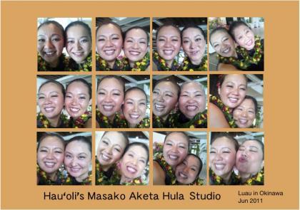 Luau+in+Okinawa_convert_20110715100759