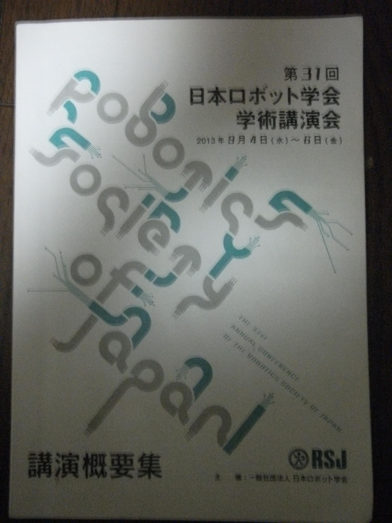DSCF2816.jpg