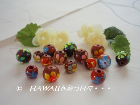 PB113892_convert_20111111094655.jpg
