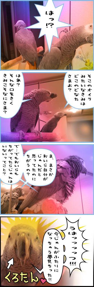 じゃんくろ劇場No.06