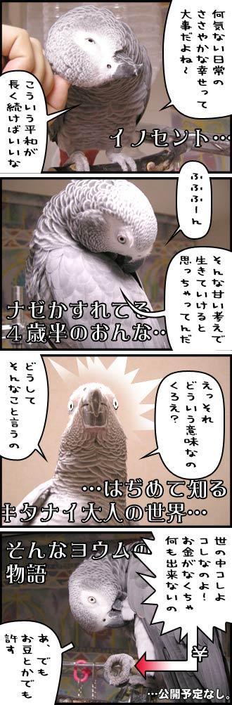 じゃんくろ劇場-No.15
