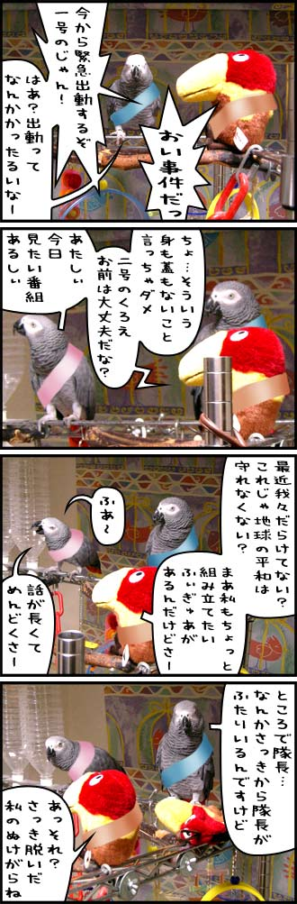 じゃんくろ劇場-No.24