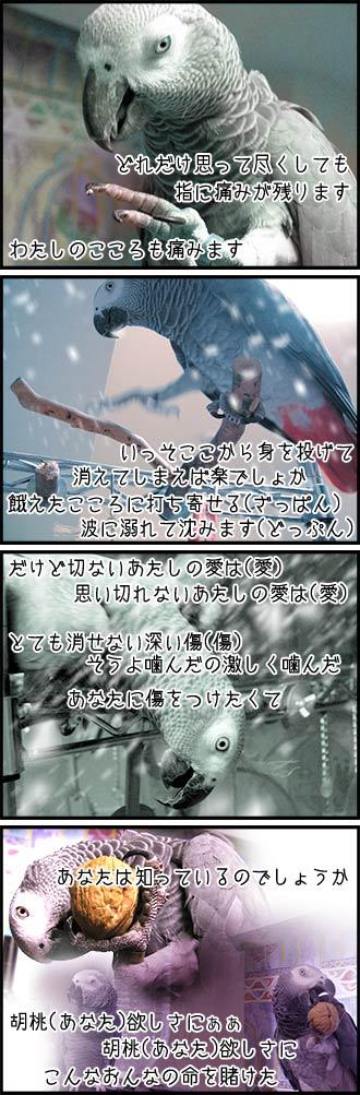 じゃんくろ劇場-No.27