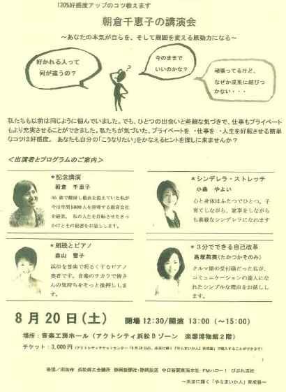 コピー (3) ~ 20110725150743750_0001