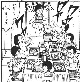 くるみの家族001