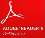 adobe_update_945_1