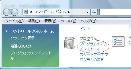 iTunes_Japanese_03
