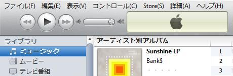 iTunes_Japanese_07